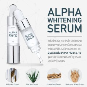 Alpha Whitening Serum