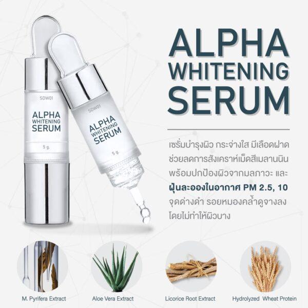 Alpha Whitening Serum