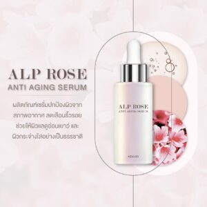 Alp Rose Anti Aging Serum
