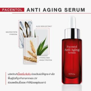 Pacentol Anti Age Serum