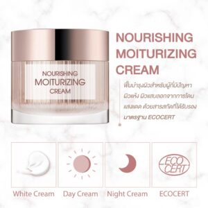 Nourishing Moisturizing Cream