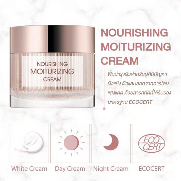 Nourishing Moisturizing Cream