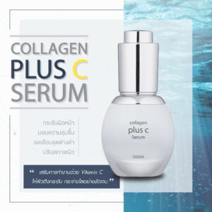 Colla Plus C Serum