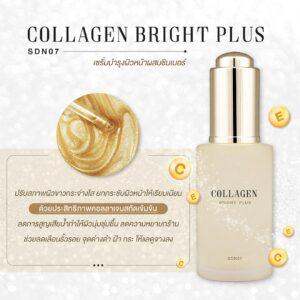 Collagen Bright Plus