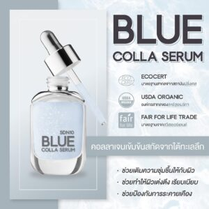 BLUE COLLA SERUM