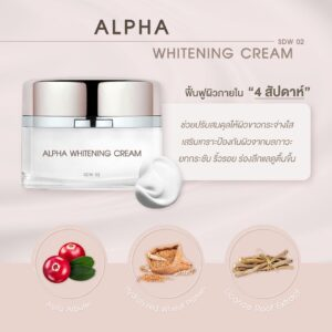 Alpha Whitening Cream