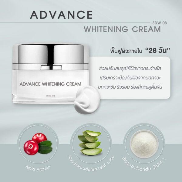 Advance Whitening Cream