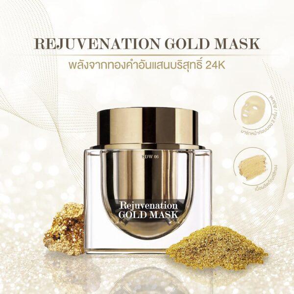 Rejuvenation Gold Mask