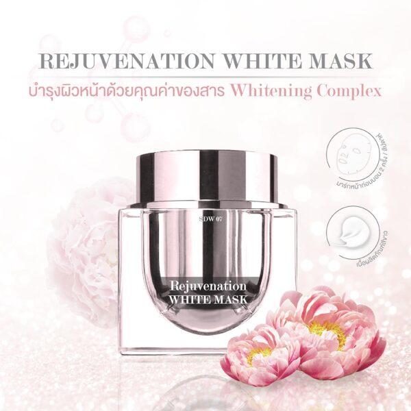 Rejuvenation White Mask