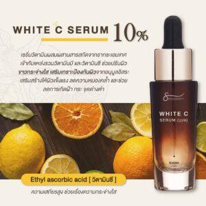 WHITE C SERUM