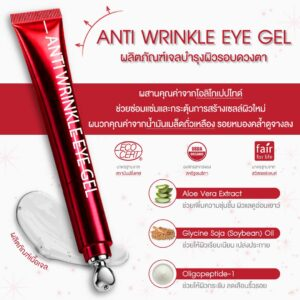 Anti Wrinkle Eye Gel