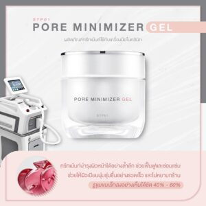 Pore Minimizer Gel